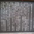 08番 鶴ヶ島高福寺 4
